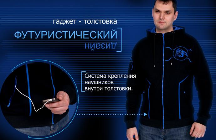 http://st.enigmastyle.ru/8/1035/145/slajder.jpg