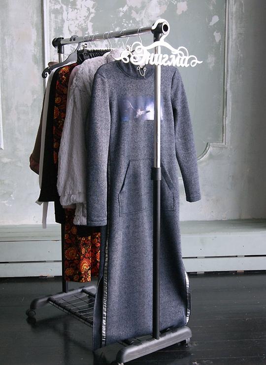 дизайнерская одежда ЭнигмаСтиль